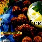 Фрикадельки из булгура под йогуртовым соусом – кулинарный рецепт